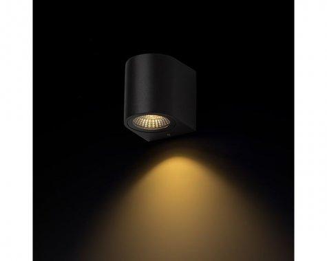 Venkovní svítidlo nástěnné LED  R12027