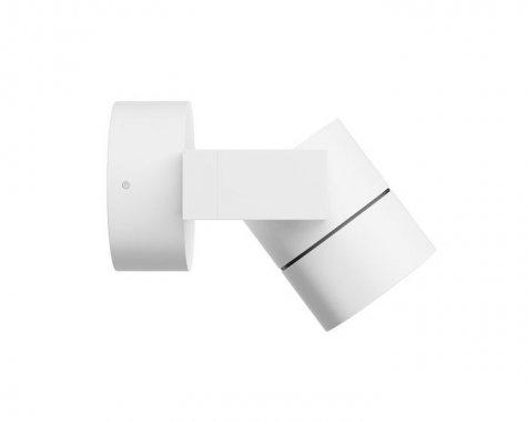 Venkovní svítidlo nástěnné LED  R12033