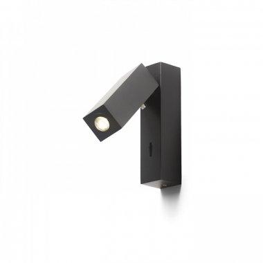 Nástěnné svítidlo LED  R12473