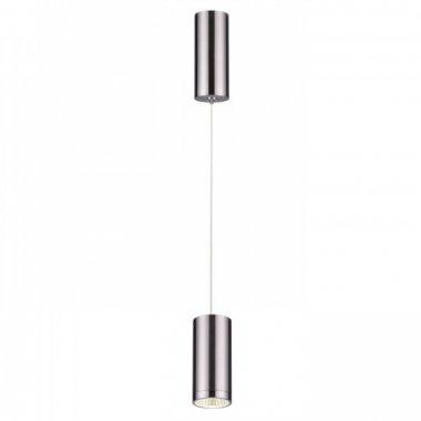 Lustr/závěsné svítidlo  LED R12494