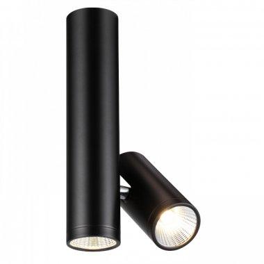 Stropní svítidlo LED  R12499