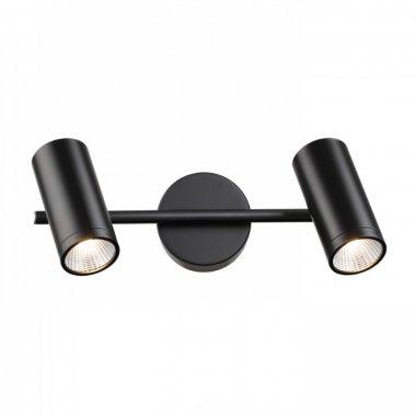 Přisazené bodové svítidlo LED  R12503