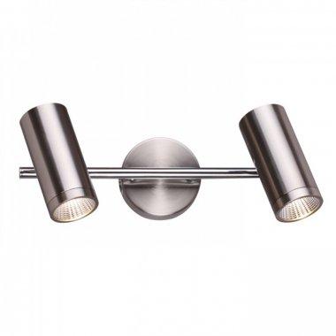 Přisazené bodové svítidlo LED  R12504