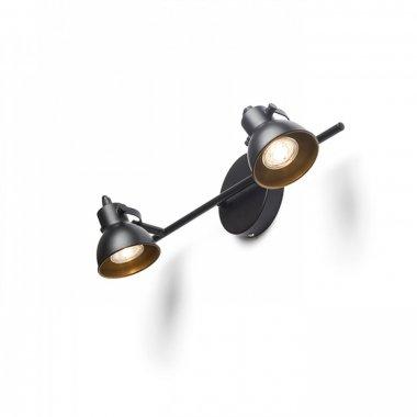Přisazené bodové svítidlo LED  R12510