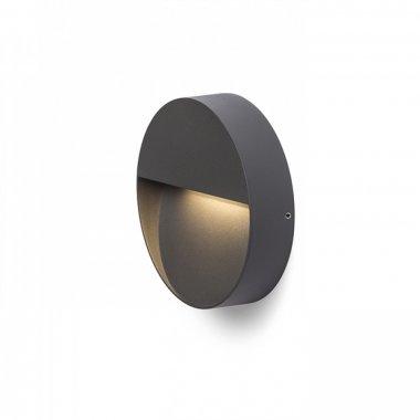 Venkovní svítidlo nástěnné LED  R12541
