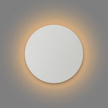 Venkovní svítidlo nástěnné LED  R12550