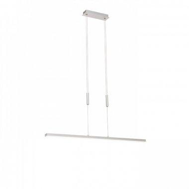 Lustr/závěsné svítidlo  LED R12676