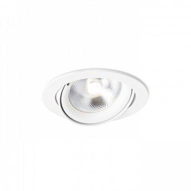 Vestavné bodové svítidlo 12V R12695