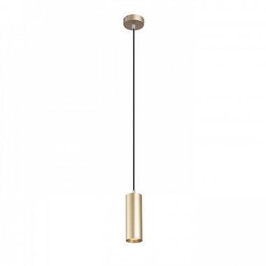 Lustr/závěsné svítidlo LED  R12991
