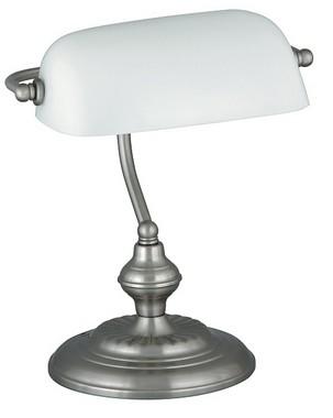 Pokojová lampička RA 4037