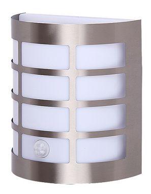 Venkovní svítidlo nástěnné RA 8200 s čidlem