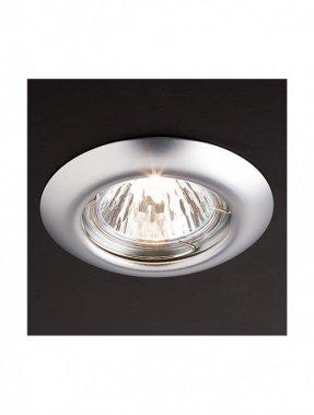 Vestavné bodové svítidlo 12V RD 70150