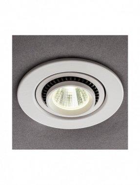 Vestavné bodové svítidlo 230V LED  RD 70367