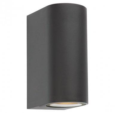 Venkovní svítidlo nástěnné RD 9352
