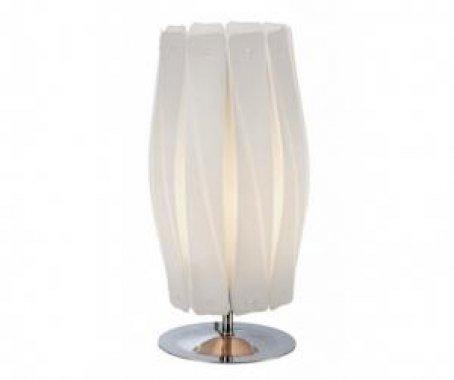 Pokojová stolní lampa REA 50080107