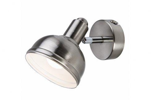 Přisazené bodové svítidlo REA 81290101