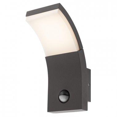 Svítidlo s pohybovým čidlem LED  RD 9714