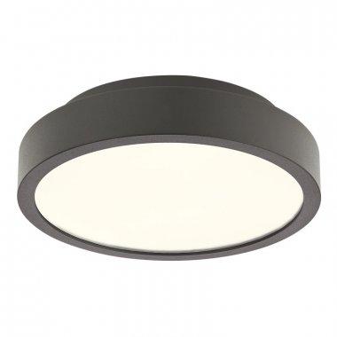 Venkovní svítidlo nástěnné LED  RD 9885