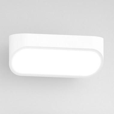 Nástěnné svítidlo RE PAR265