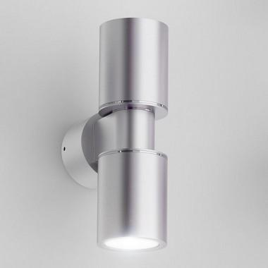 Venkovní svítidlo nástěnné R10169