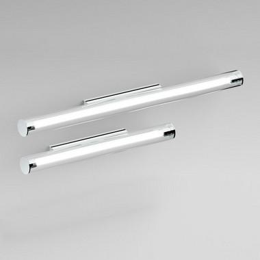 Nástěnné svítidlo R10236