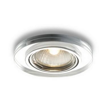 Vestavné bodové svítidlo 230V R10279