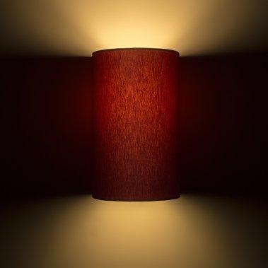Nástěnné svítidlo R11529-3