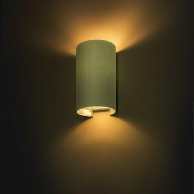 Nástěnné svítidlo R11548-2