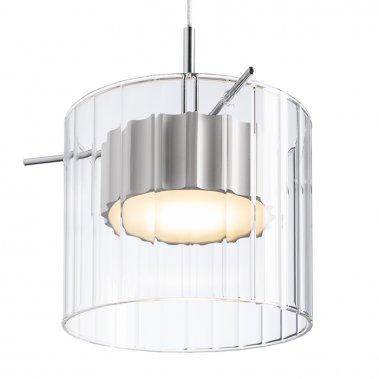 Lustr/závěsné svítidlo  LED R11679-1