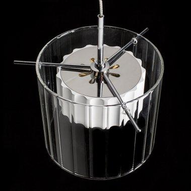 Lustr/závěsné svítidlo  LED R11679-2