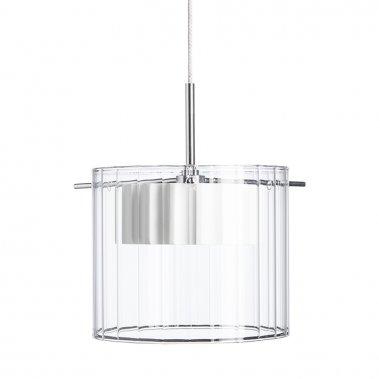 Lustr/závěsné svítidlo  LED R11679-3