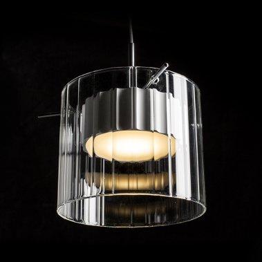 Lustr/závěsné svítidlo  LED R11679-4