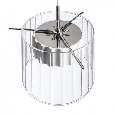 Lustr/závěsné svítidlo  LED R11679-6