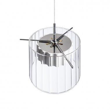 Lustr/závěsné svítidlo  LED R11679-8