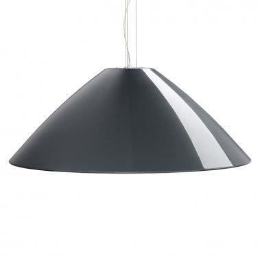 Lustr/závěsné svítidlo  LED R11711-4
