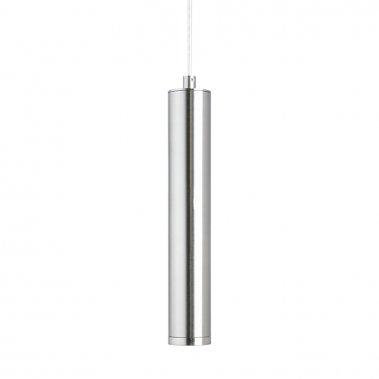 Lustr/závěsné svítidlo  LED R11757-5