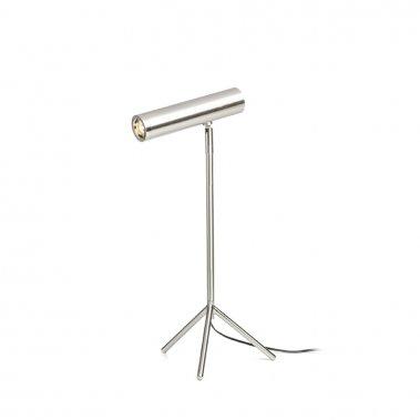 Pokojová stolní lampa  LED R11759