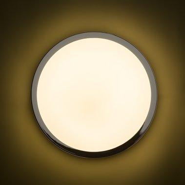 Koupelnové osvětlení  LED R12195-4