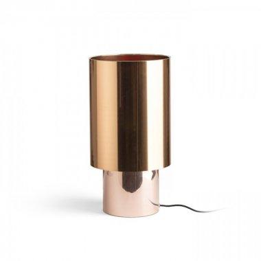 Pokojová stolní lampa R13322