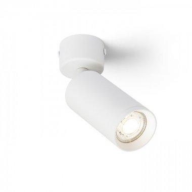 Vestavné bodové svítidlo 230V  LED R13363