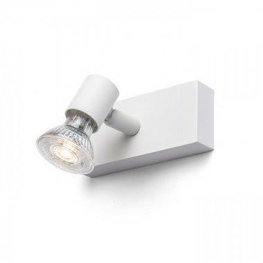 Vestavné bodové svítidlo 230V R13372