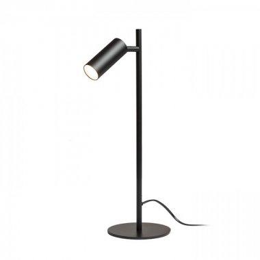 Pracovní lampička  LED R13428