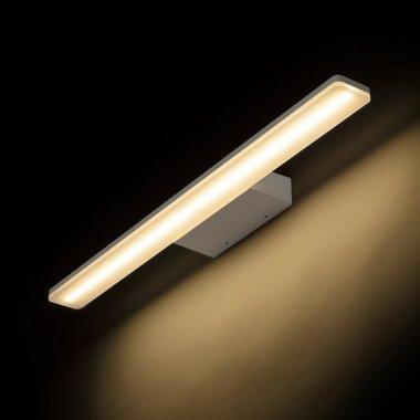 Koupelnové osvětlení  LED R13554