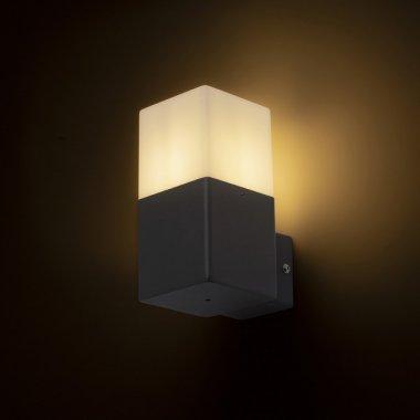 Koupelnové osvětlení R13637