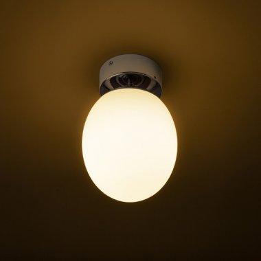 Koupelnové osvětlení R13690