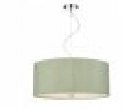 Lustr/závěsné svítidlo RE REN1715