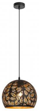 Stropní svítidlo RA 2276