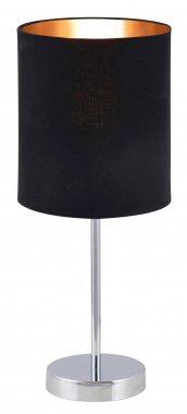 Pokojová stolní lampa RA 2523