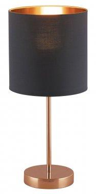 Pokojová stolní lampa RA 2538
