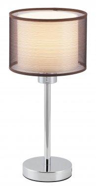 Pokojová stolní lampa RA 2631